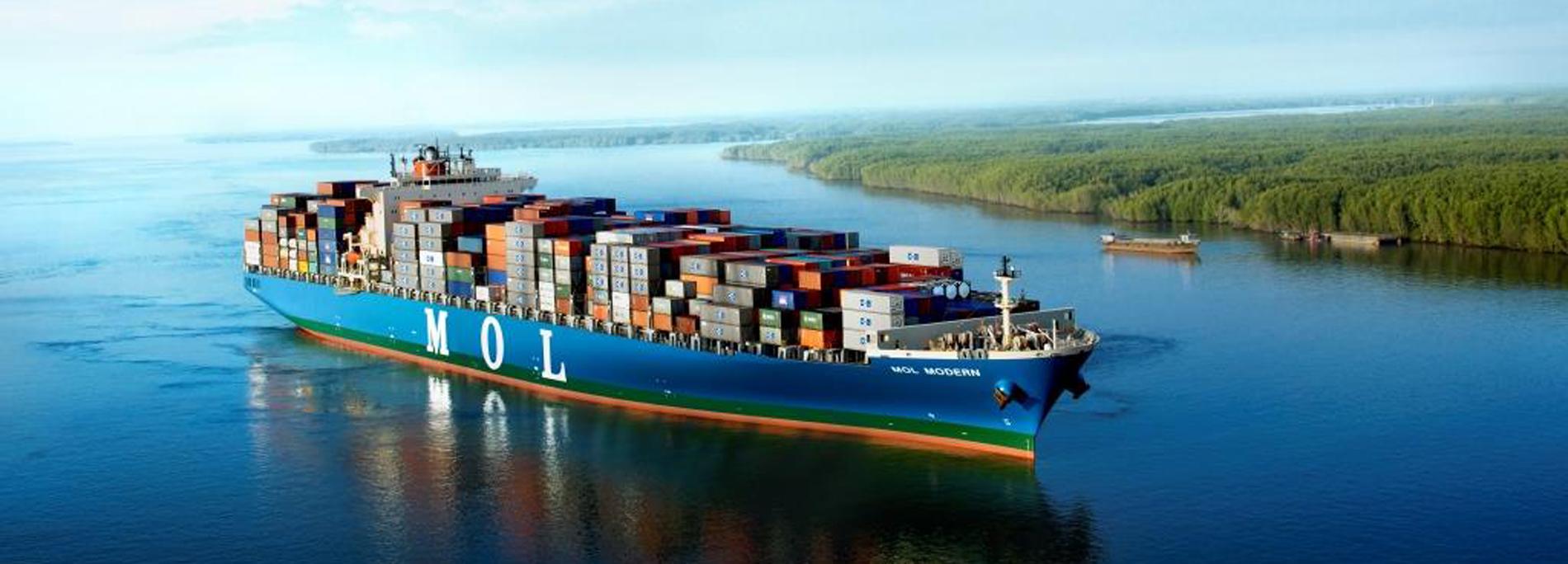 Containership MOL Modern(大型コンテナ船 資料提供 株式会社 商船三井 (不許複製))