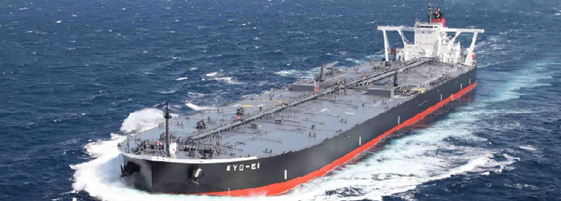 2014年就航のVLCCです。長さ335m、重量トン313,900MT、ディーゼル主機関26,750KW(資料提供 共栄タンカー(不許複製))